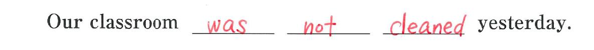 中3 英語79 練習(3)の答え