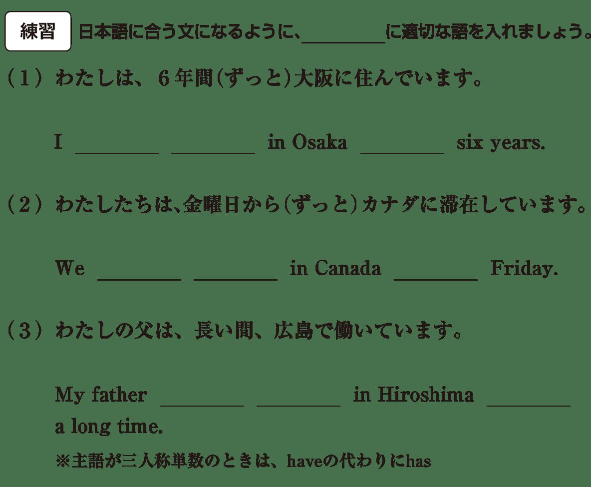 中3 英語81 練習