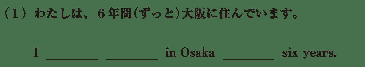 中3 英語81 練習(1)