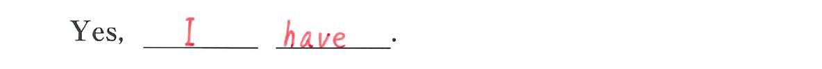 中3 英語82 練習(4)の答え