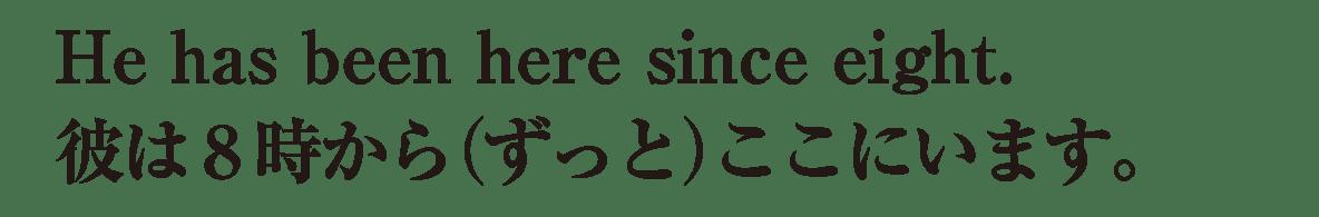 中3 英語83 フレーズ