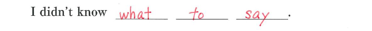 中3 英語88 練習(3)の答え