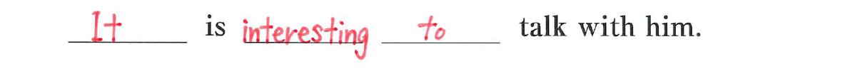 中3 英語89 練習(2)の答え