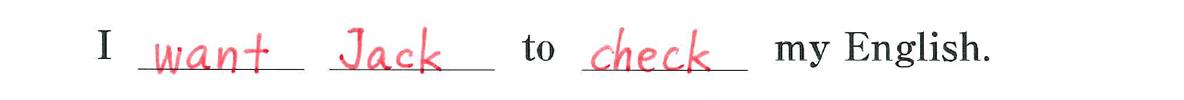 中3 英語90 練習(2)の答え