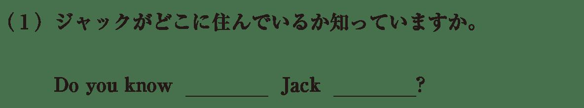 中3 英語91 練習(1)