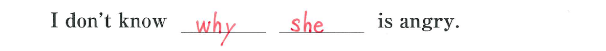 中3 英語91 練習(2)の答え