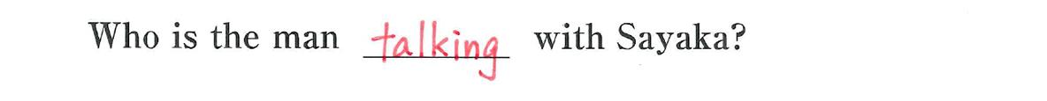 中3 英語92 練習(3)の答え