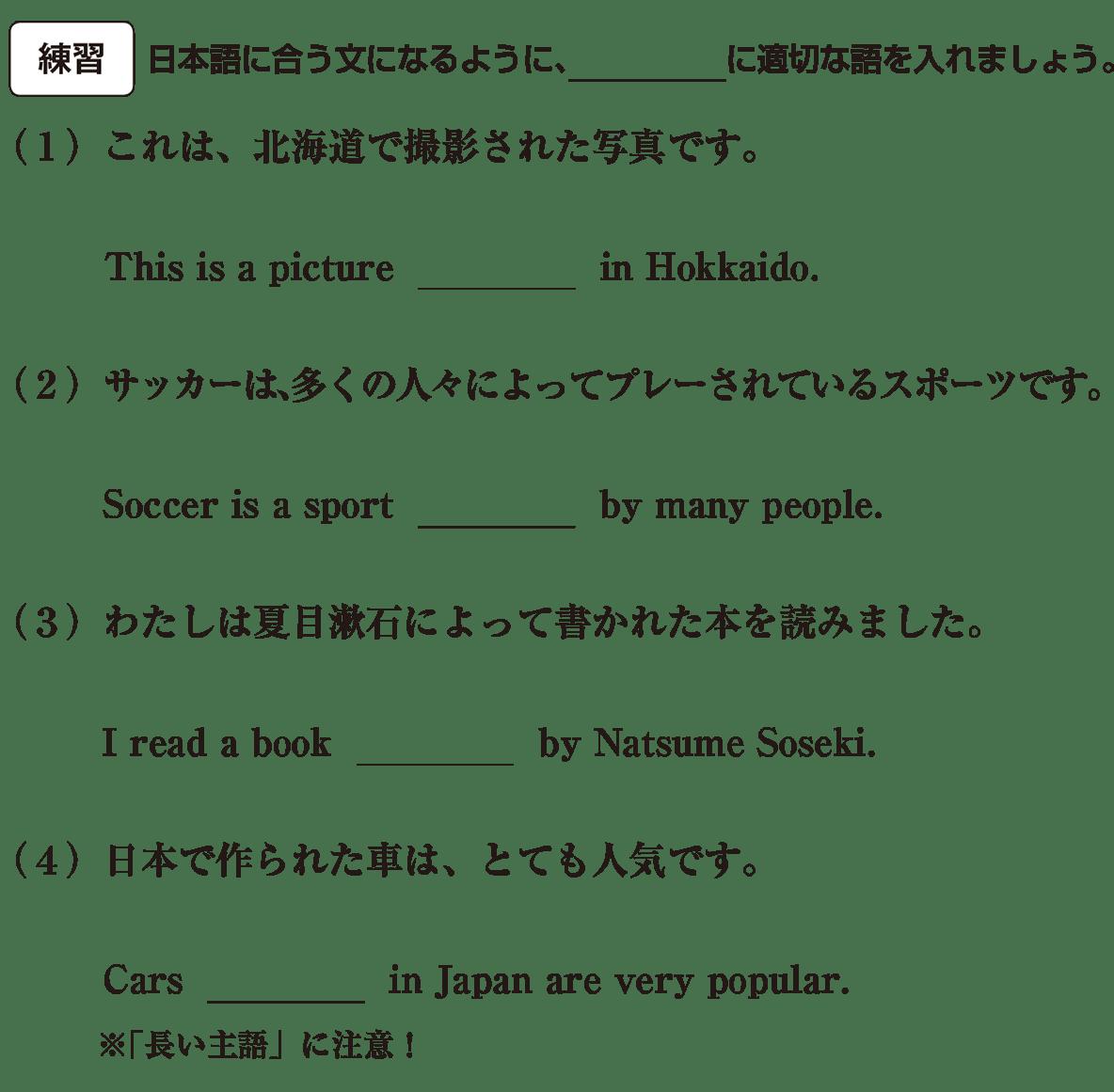 中3 英語93 練習