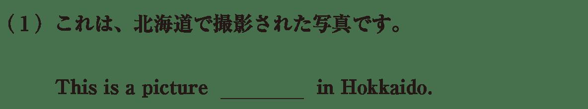 中3 英語93 練習(1)