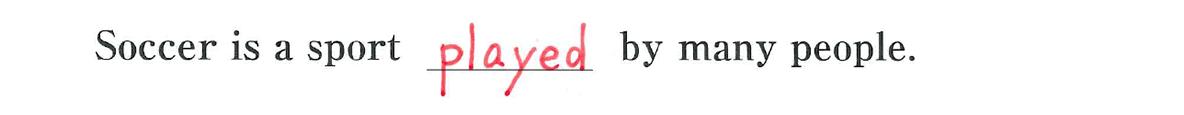 中3 英語93 練習(2)の答え