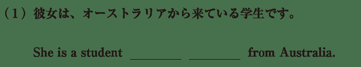 中3 英語95 練習(1)