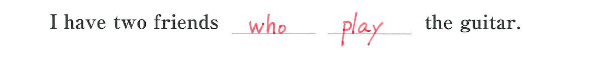 中3 英語95 練習(4)の答え