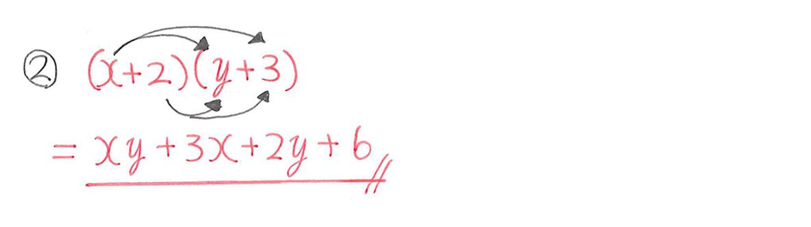 中3 数学163 例題②の答え