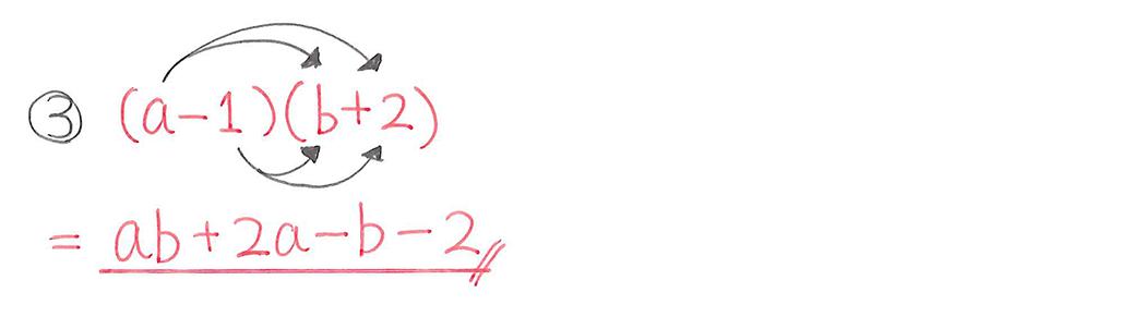 中3 数学163 例題③の答え