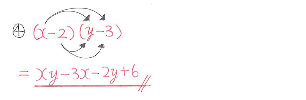 中3 数学163 例題④の答え