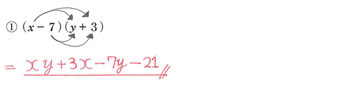 中3 数学163 練習①の答え