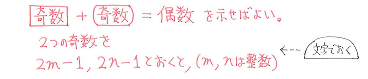 中3 数学178 例題 答え 3行目まで