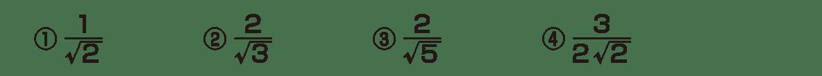 中3 数学191 例題の①~④
