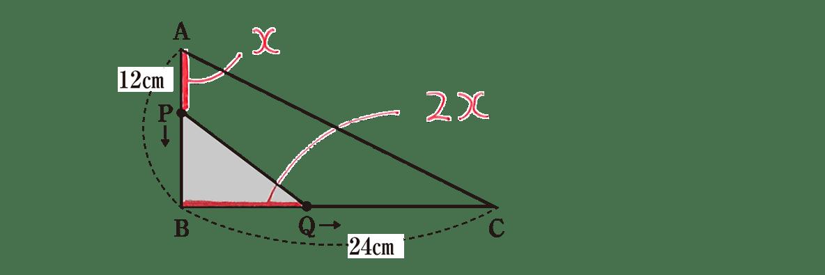 中3 数学206 練習 図のみ
