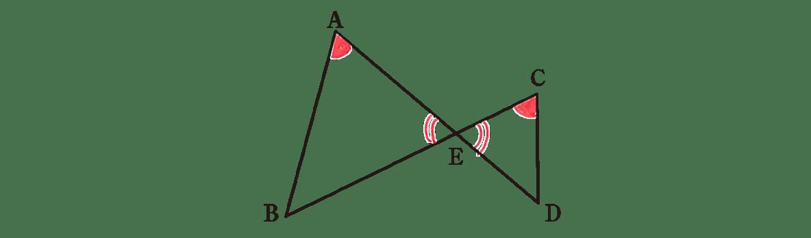 中3 数学224 例題の答え 問題の図に同じ角を書き込んだもの