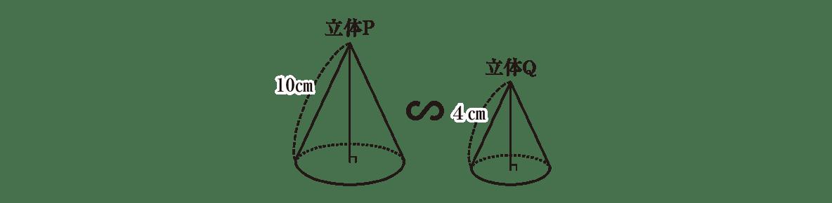 中3 数学233 練習の答え ページ中ほどにあるヒントの図