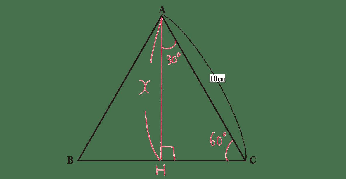 中3 数学237 練習の答え 問題の図に垂線を引いた図