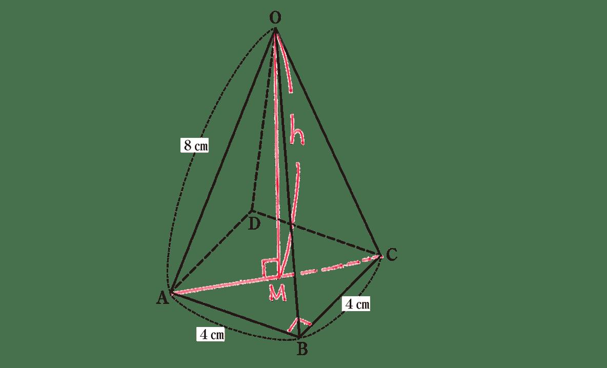 中3 数学240 練習の答え 問題の図にBGを結んだもの