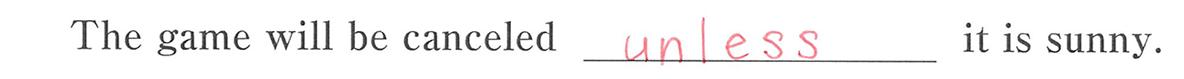 高校英語文法 接続詞21・22の例題(2) 答え入り