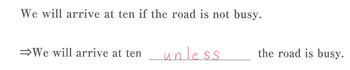 高校英語文法 接続詞21・22の入試レベルにチャレンジ 答え入り