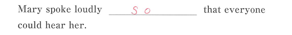高校英語文法 接続詞23・24の例題(1) 答え入り