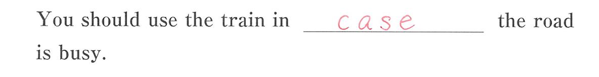 高校英語文法 接続詞23・24の例題(3) 答え入り