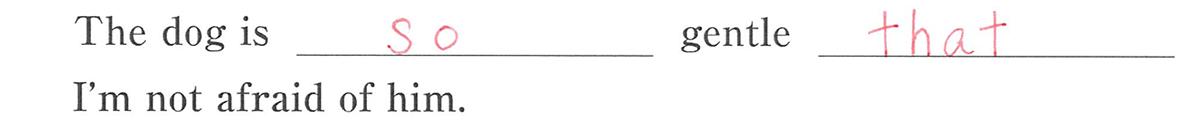 高校英語文法 接続詞25・26の例題(1) 答え入り
