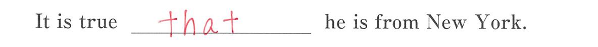 高校英語文法 接続詞31・32の例題(1) 答え入り