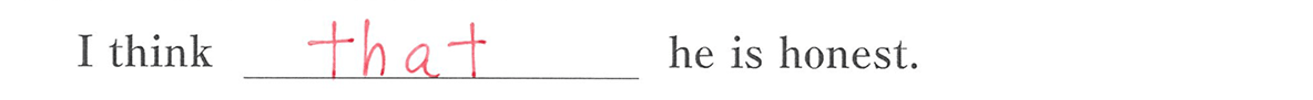 高校英語文法 接続詞31・32の例題(3) 答え入り