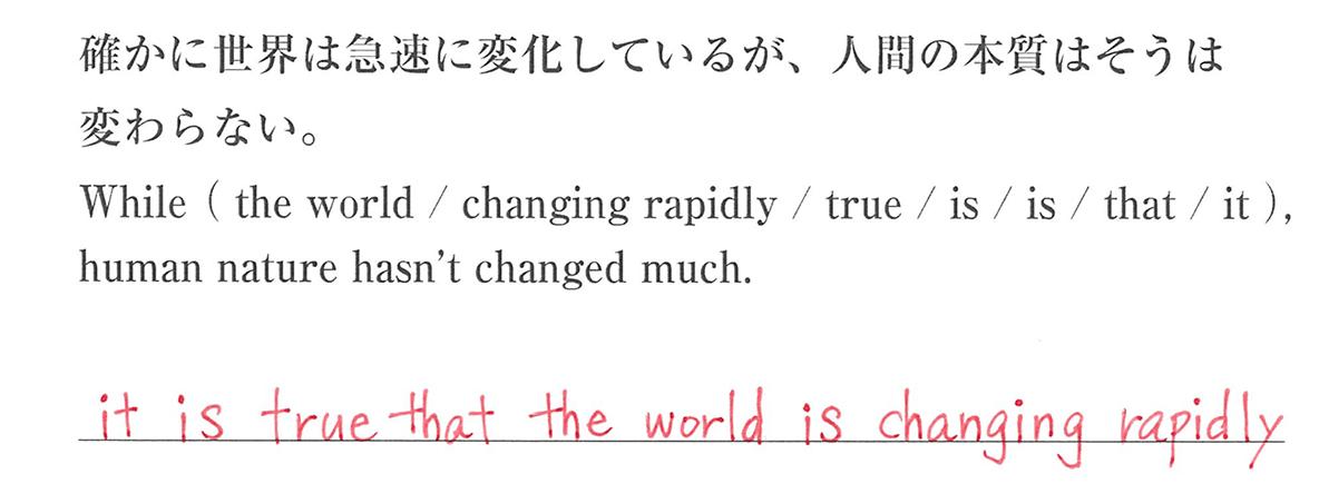 高校英語文法 接続詞31・32の入試レベルにチャレンジ 答え入り アイコンなし
