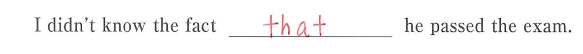 高校英語文法 接続詞33・34の例題(1) 答え入り アイコンなし