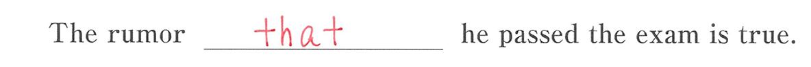 高校英語文法 接続詞33・34の例題(2) 答え入り アイコンなし