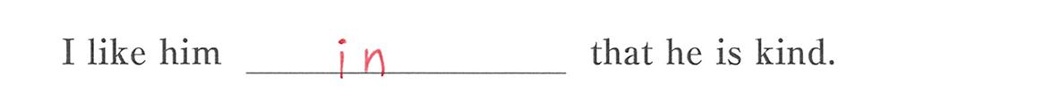 高校英語文法 接続詞35・36の例題(1) 答え入り アイコンなし