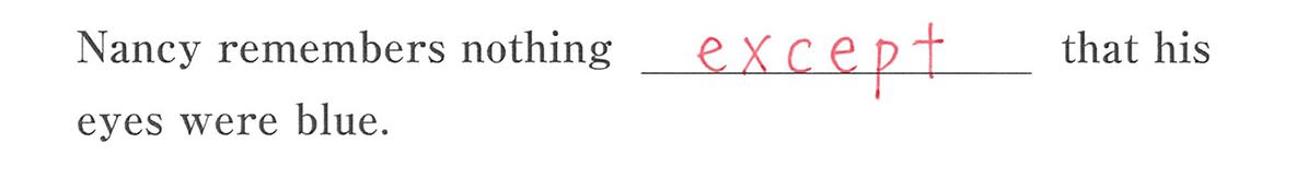 高校英語文法 接続詞35・36の例題(2) 答え入り アイコンなし