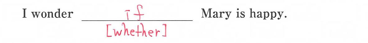 高校英語文法 接続詞37・38の例題(2) 答え入り アイコンなし