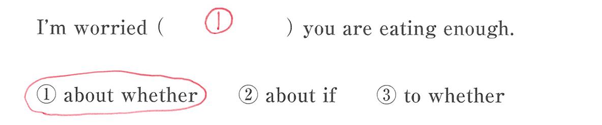 高校英語文法 接続詞37・38の入試レベルにチャレンジ 答え入り アイコンなし