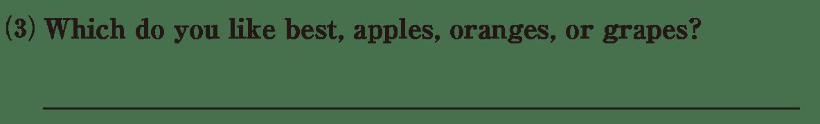 高校英語文法 接続詞1・2の例題(3) アイコンなし