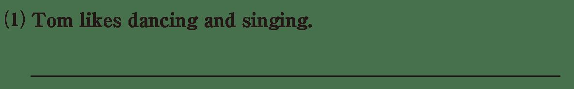 高校英語文法 接続詞1・2の練習(1)