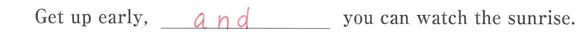 高校英語文法 接続詞3・4の例題(1) 答え入り