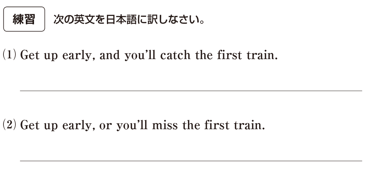 高校英語文法 接続詞3・4の練習(1)(2) アイコンあり
