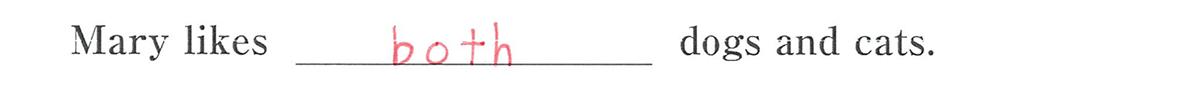 高校英語文法 接続詞5・6の例題(1) 答え入り