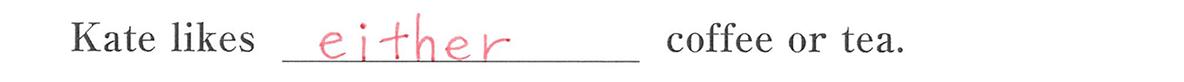 高校英語文法 接続詞5・6の例題(2) 答え入り