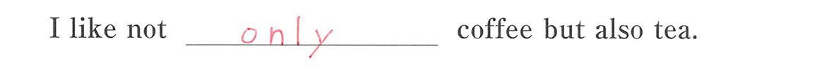 高校英語文法 接続詞5・6の例題(4) 答え入り