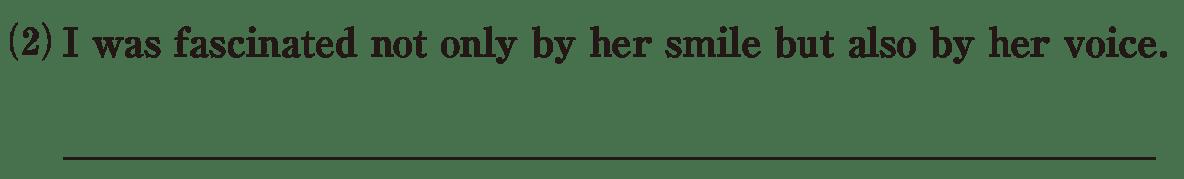 高校英語文法 接続詞5・6の練習(2) アイコンなし