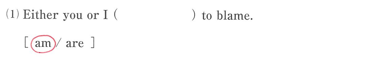 高校英語文法 接続詞7・8の練習(1)の答え